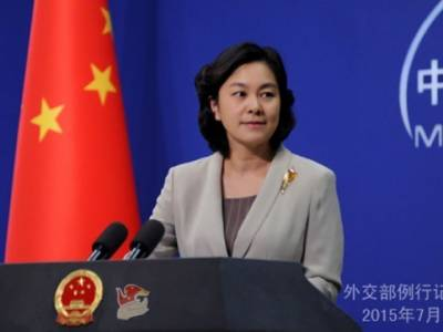 Chinese Foreign Ministry responds over PM Imran Khan visit