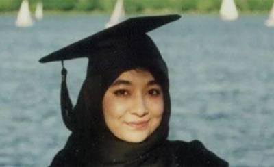 Dr Aafia Siddiqui heartfelt letter to PM Imran Khan from US Jail