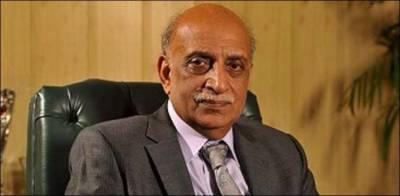Former VC Mujahid Kamran bail petition: LHC announces verdict
