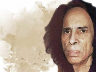 16th death anniversary of Jaun Elia today