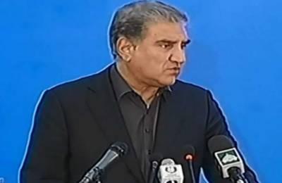 FM calls for spreading teaching of Sufism for eradication of terrorism