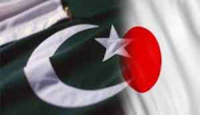 Pakistan and Japan to further strengthen partnership to new and higher level