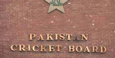 PCB turns down PHF request of providing financial assistance