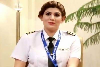 PIA first Kashmiri female pilot unveils her dreams