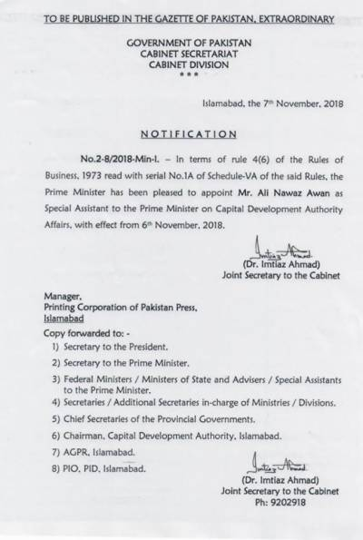 PM Imran Khan appoints yet another special assistant