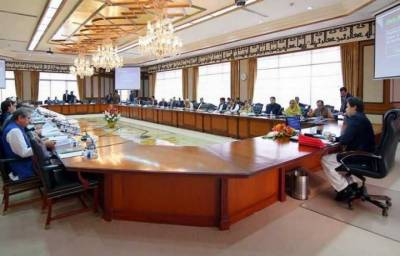 PM Imran Khan briefs Federal cabinet over China visit