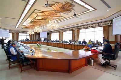 PM Imran Khan chairs federal cabinet with 21 points agenda