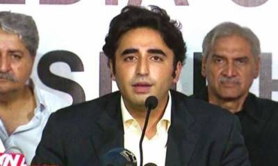 PPP ready to extend cooperation for strengthening accountability system: Bilawal Bhutto