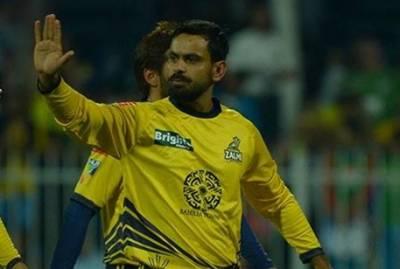PSL 4: Mohammad Hafeez reveals important decision