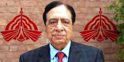 SC declares appointment of Ataul Haq Qasmi null & void