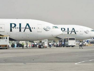 SC seeks PIA's reply on AGP report