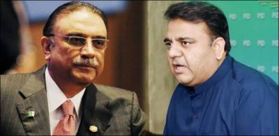Zardari should not be taken seriously: Fawad