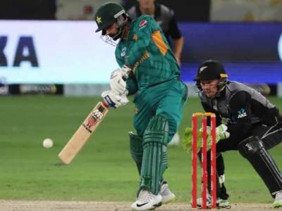 2nd ODI between Pakistan and New Zealand today