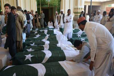 8,832 Pakistani security officials have been martyred in War against terrorism since 9/11