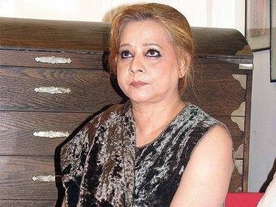Actress Rohi Banoo goes missing from Lahore