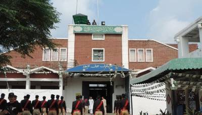 Adiala Jail official gets life threats: Sources