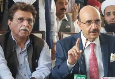 AJK President, PM condemn indiscriminate firing by Indian forces at LoC