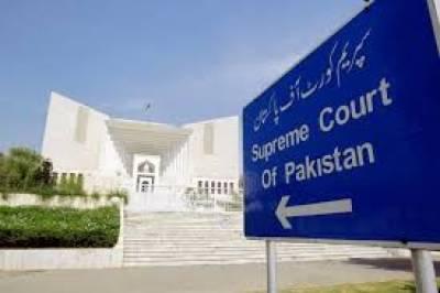 Conviction of 68 terrorists: SC announces interim verdict against PHC decision