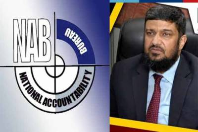 DG NAB Lahore fake degree case: New developments reported in the SC