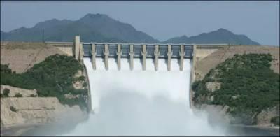 Diamer Bhasha Dam fund: How much money has been collected so far?