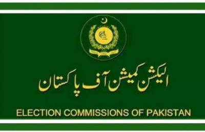 ECP warns cancellation of election symbols of 66 political parties, if fail to submit details of expenditures by Nov 18