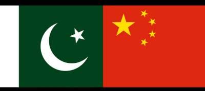 High level Pakistani delegation arrives in China