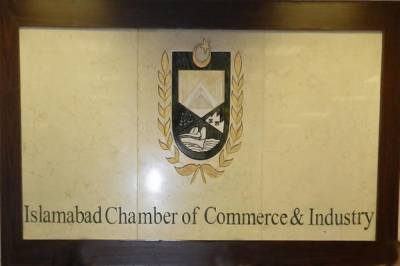 ICCI welcomes Chines assurance to double its imports from Pakistan