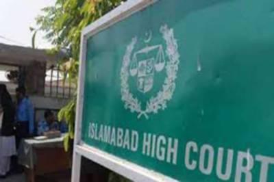 IHC adjourned bail plea of Khurram Rasul for indefinite time