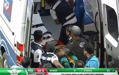 Imam ul Huq hiy by a dangerous bouncer that left him unconscious