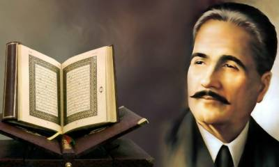 Iqbal Day being celebrated today with national zeal and fervor