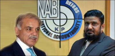 NAB hints at more arrests of Shahbaz Sharif in multiple cases