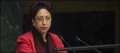 Pakistan achieves diplomatic success at UN while India stood isolated against Pakistan