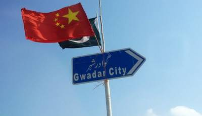 Pakistan China ink two mega projects in Gwadar City