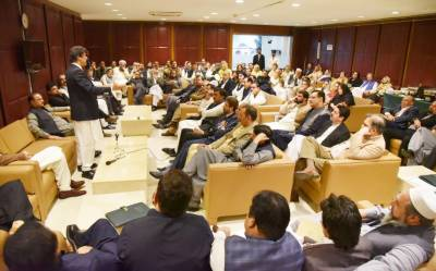 PM Imran chairs PTI's parliamentary party meeting
