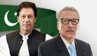 President,PM for adopting of Iqbal's philosophy in practical life