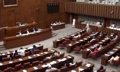 President summons Senate session today
