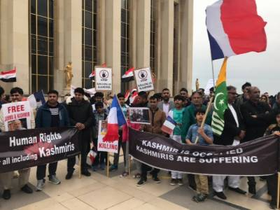 Protest march in France against Indian brutalities in IOK