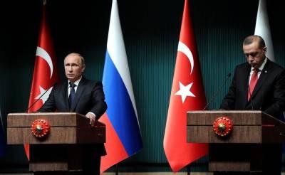 Turkish, Russian officials to hold talks on Balkans, EU