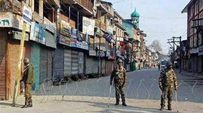 Complete shutdown in occupied Kashmir against martyrdom of freedom fighters