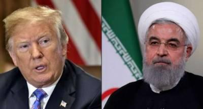 Iran celebs launch petition against US sanctions