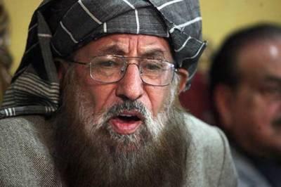 Moulana Samiul Huq assassination case: New developments reported