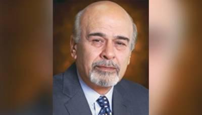 Naeemuddin Khan, President Bank of Punjab resigns after 10 years
