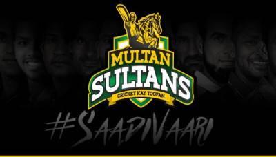 PCB terminates Multan Sultan agreement for PSL 2019