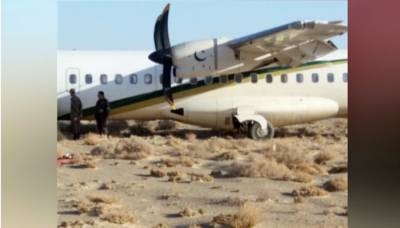PIA aircraft skids off runway with 57 passengers onboard