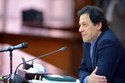 PM Imran Khan hints at making stunning revelations on Sunday