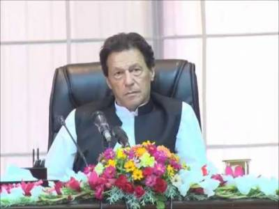 PM Khan chairs meeting of assets recovery unit