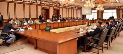 PM vows to make Pakistan polio-free