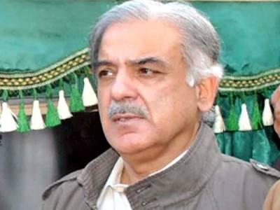 Ashiana Scam: Court extends Shehbaz Sharif's remand till Nov 24