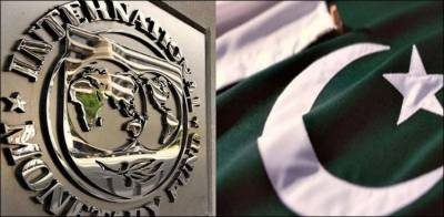 Federal government unveils privatisation strategy to IMF