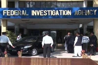 FIA widens probe into mega money laundering scam